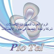 PioTel