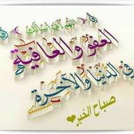 حمد الاحمد