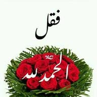 أبو حسين