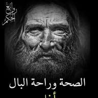 alryan