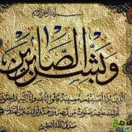 ابو عماد