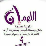 mahmud ahmed