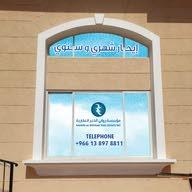 احمد 0048