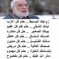 ابو موسى