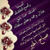 محمدد مفحمل