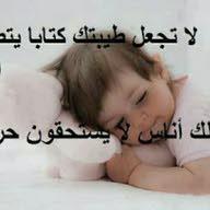 mhamaad