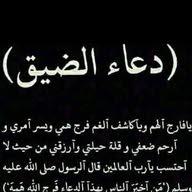 ابو غسان العبودي