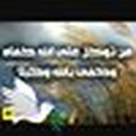 أم فيصل