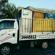 نقل الاثاث نقل عفش البحرين34445612
