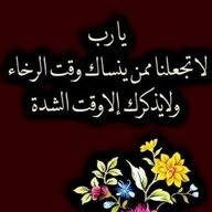 محمود الكالوتي