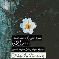 مصطفي محمود أحمد