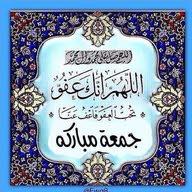 ابو اسلام لعمامي
