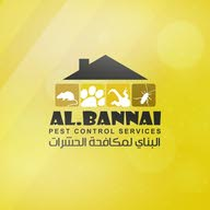 Albannai