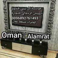 status furniture oman 48