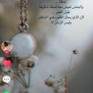 Sona Alshref