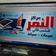 el namer.com