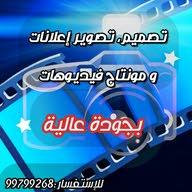 Ahmed Al.shedi