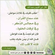 ابراهيم علي
