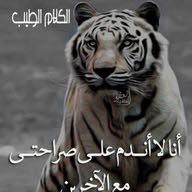 عبدو عبدو