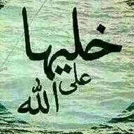 جابر ابوعمر