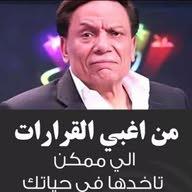 Eslam Mohamed Gamal