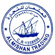 Almishan trading