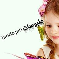 janda fashion