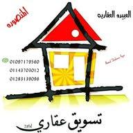 شركه العبيده العقاريه  توريل الجديده Ahmed Shabana