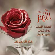 yousef alali
