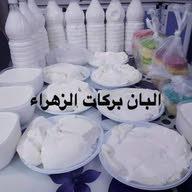 وسام العراقي