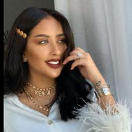 narin cosmetic