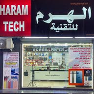 الهرم Alharam متجر
