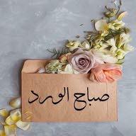 omar77 Alsahdany