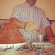 عبدالرحمان