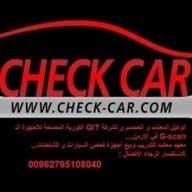 check car Shop