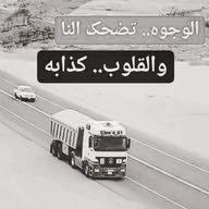 عبد التعمري