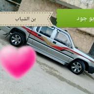 أحمد الشياب
