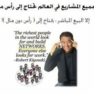 Mohammed Dowaid