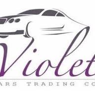 شركة فيوليت لتجارة السيارات