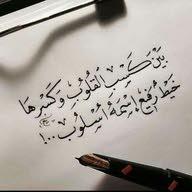 um mohammed