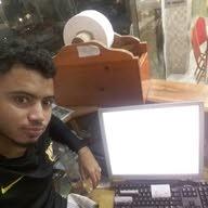 مرعي بن صالح سالم باهميم