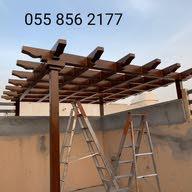 مظلات وسواتر الارياف  0558562177