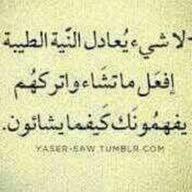 محمد Mm
