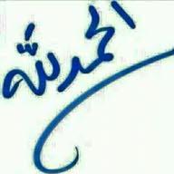الياس محمد