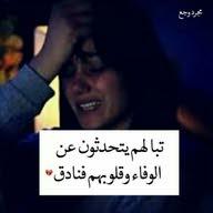 Qais Al Adi