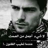 Eyad Almhmoud