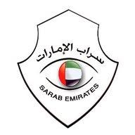 sarab emirates