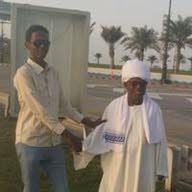 Mohammed koko