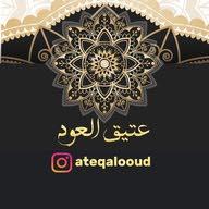 Ahmed A