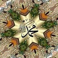 اصباغ ابوناصر